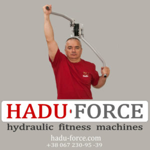 hadu-force-skier